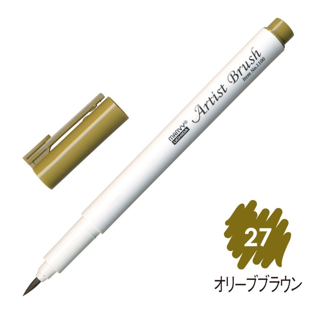 マービー 水性染料 細筆マーカー アーティストブラシ 単品 オリーブブラウン(27) 1100-27の画像