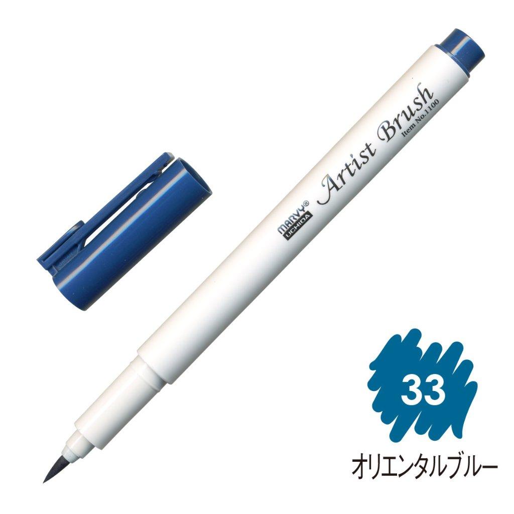 マービー 水性染料 細筆マーカー アーティストブラシ 単品 オリエンタルブルー(33) 1100-33の画像
