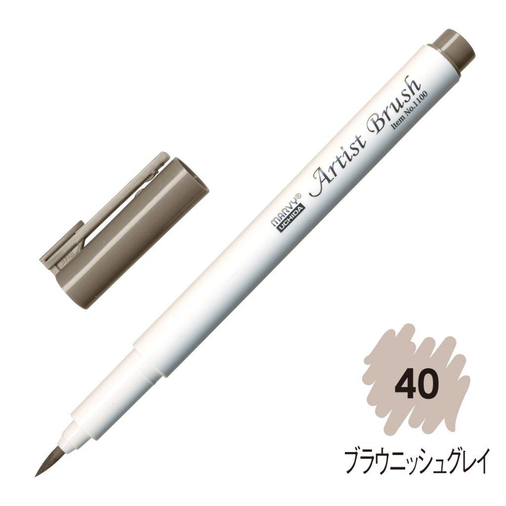 マービー 水性染料 細筆マーカー アーティストブラシ 単品 ブラウニッシュグレイ(40) 1100-40の画像