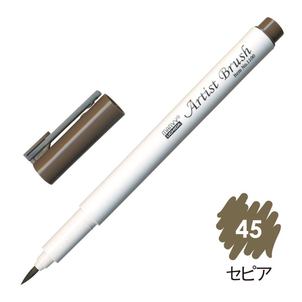 マービー 水性染料 細筆マーカー アーティストブラシ 単品 セピア(45) 1100-45の画像