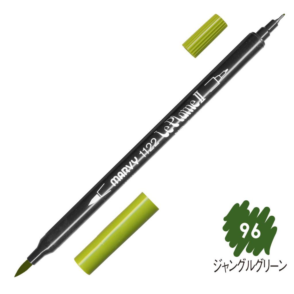 ルプルームII 単品 ジャングルグリーン(96)の画像