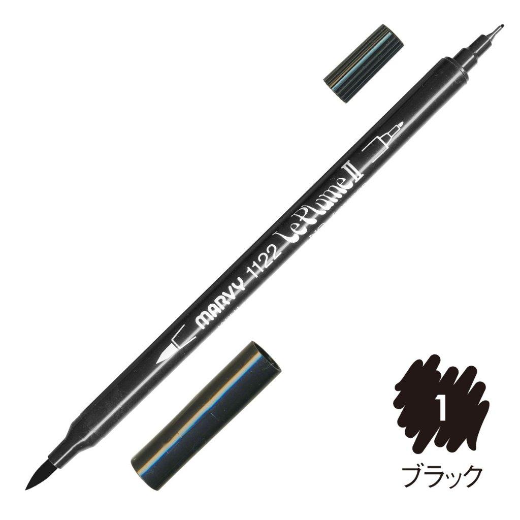 ルプルームII 単品 ブラック(1)の画像