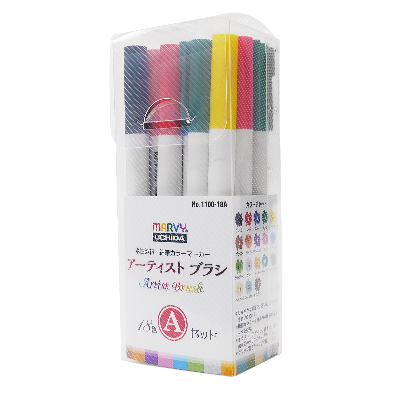 マービー 水性染料 細筆マーカー アーティストブラシ 18本組 Aセット 1100-18A画像