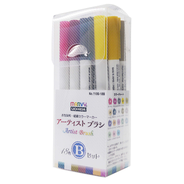 マービー 水性染料 細筆マーカー アーティストブラシ 18本組 Bセット 1100-18B画像