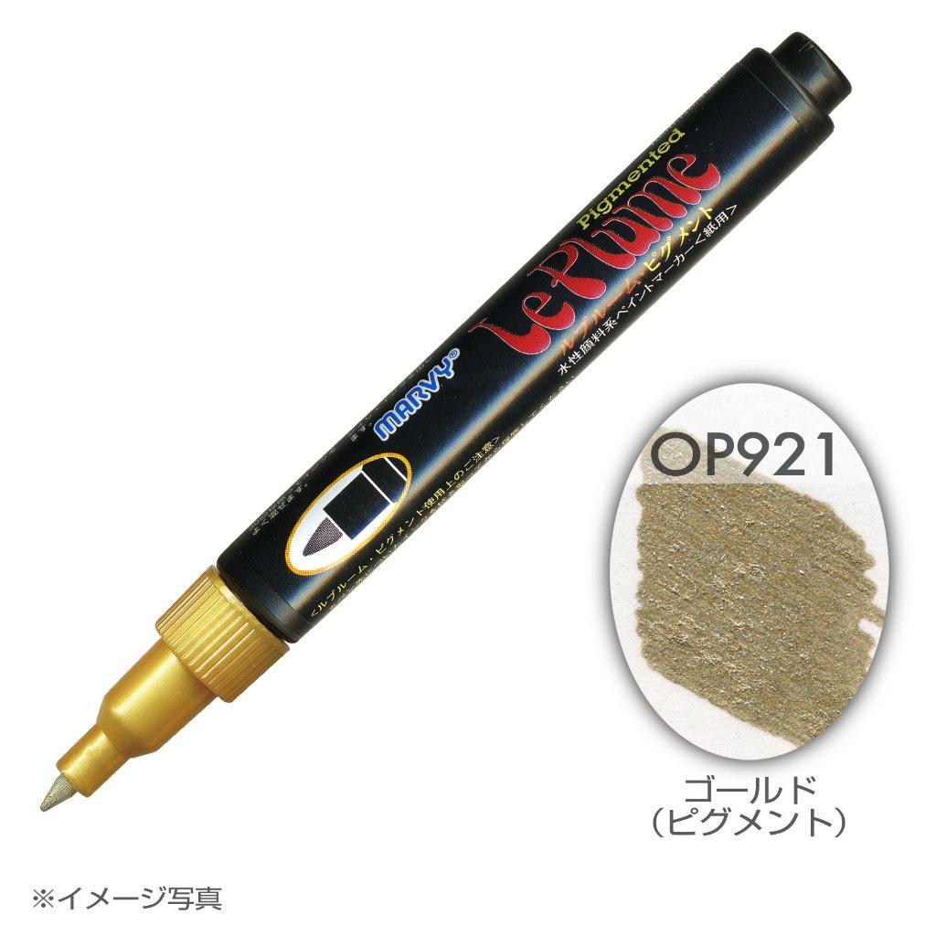 コミック 水性カラーマーカー ルプルーム 単色 ゴールド(OP921)の画像