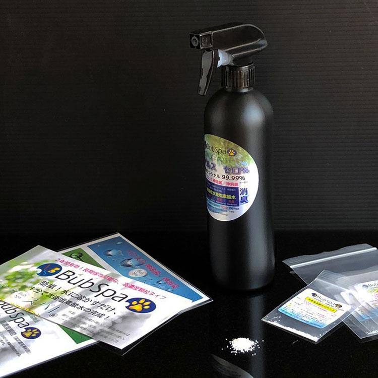 バブスパ神除菌/神消臭「スプレーボトル付き・お試しセット」画像