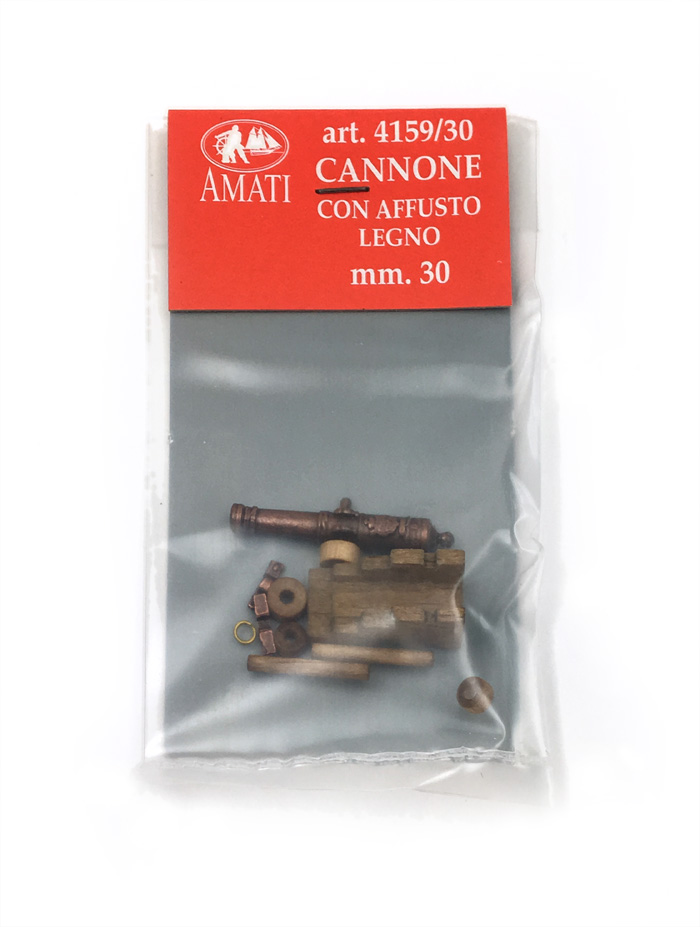 装飾付大砲(架台付)30mm/1セット(1)画像