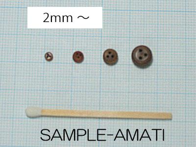 AMATI デッドアイ(ウオールナット)(10コ)画像