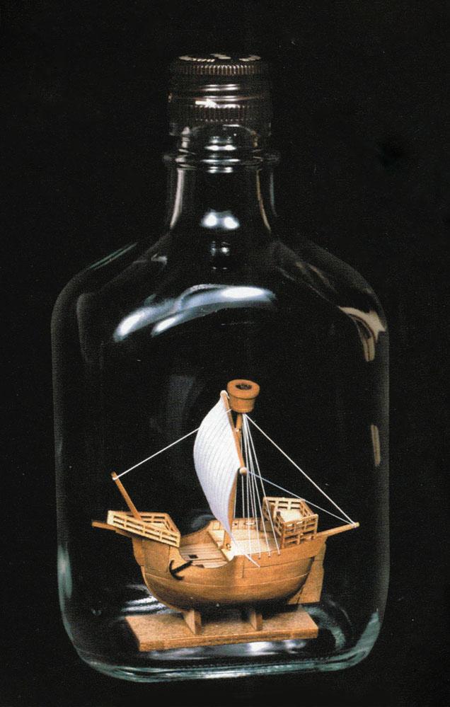 カタロニア(ボトルシップ)画像