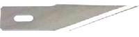 クラフトナイフ(大)替え刃の画像