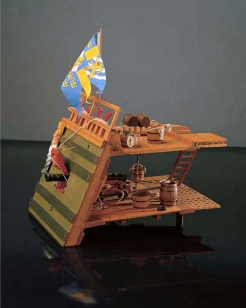 ワサ(Gun deck)画像