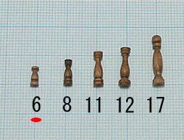 支柱(ウオールナット)(ウオールナット)タカサ6mm(1セット10)画像