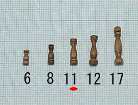 支柱(ウオールナット)(ウオールナット)タカサ11mm(1セット10)画像