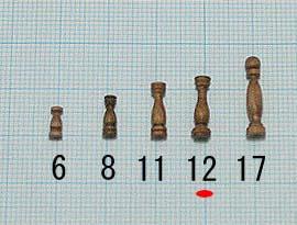 支柱(ウオールナット)(ウオールナット)タカサ12mm(1セット10)画像