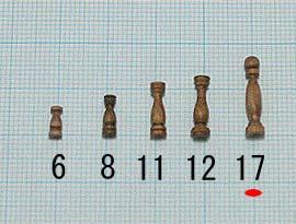 支柱(ウオールナット)(ウオールナット)タカサ17mm(1セット10)画像