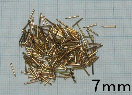 真鍮釘7mm(200本)画像