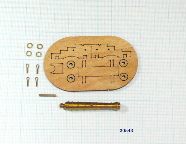大砲(台座付)(Mantua)40mm/1セット(1)の画像