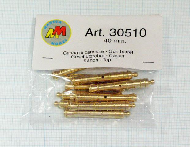 大砲砲身(Mantua)40mm/1セット(10)の画像