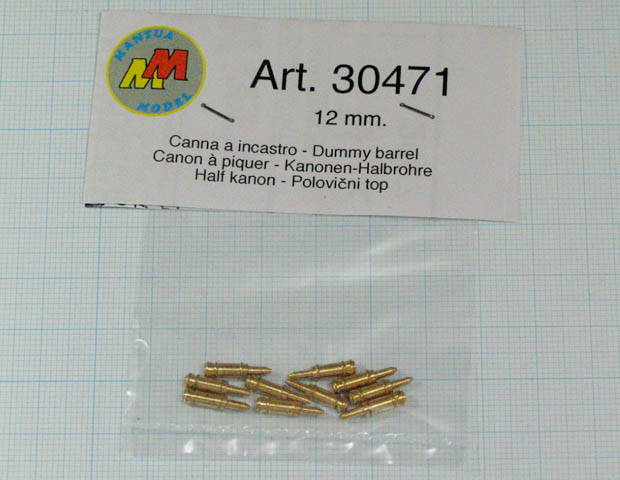 大砲ダミー(Mantua)12mm/1セット(10)の画像