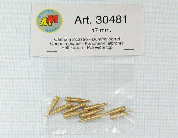 大砲ダミー(Mantua)17mm/1セット(10)の画像