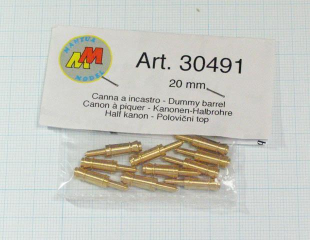 大砲ダミー(Mantua)20mm/1セット(10)の画像