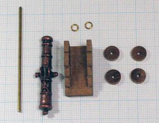 大砲(装飾あり/キャリッジ付)(Corel)45mm/1セット(1)画像