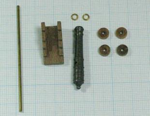 大砲キャリッジ付(Corel)35mm/1セット(1)画像