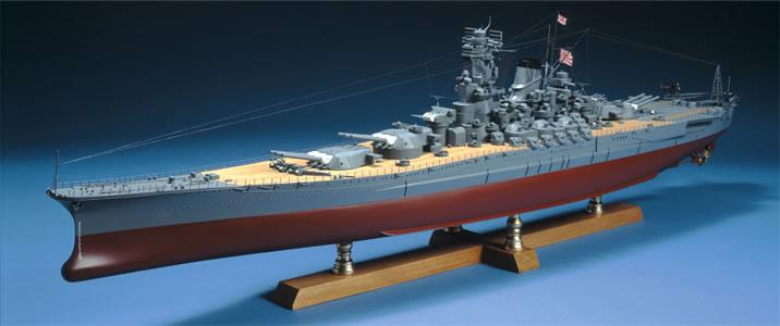 戦艦 大和画像