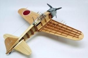 零戦 零式艦上戦闘機 52丙型画像