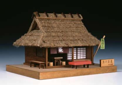 ミニ建築シリーズ NO.3里の茶屋の画像