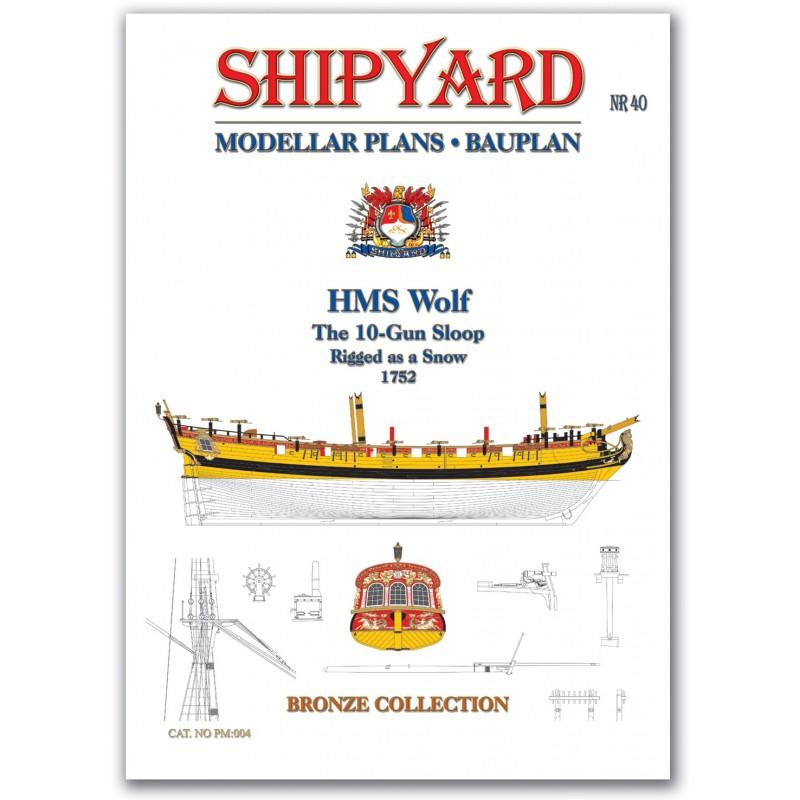 HMSウルフ(図面)画像