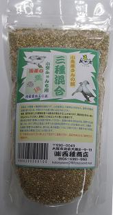 国産品 三種混合(皮付き) フィンチ用 Net450g ・ Net450g×3袋の画像