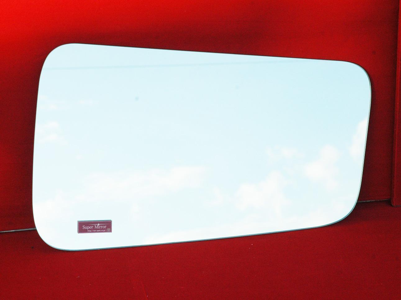 イスズギガ スーパーミラー安全窓の画像