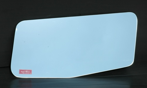 三菱NEWスーパーグレート ミラーセフティの画像