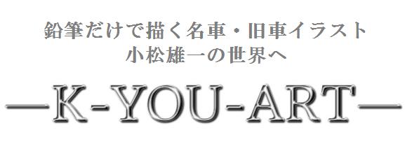 ―K-YOU-ART―