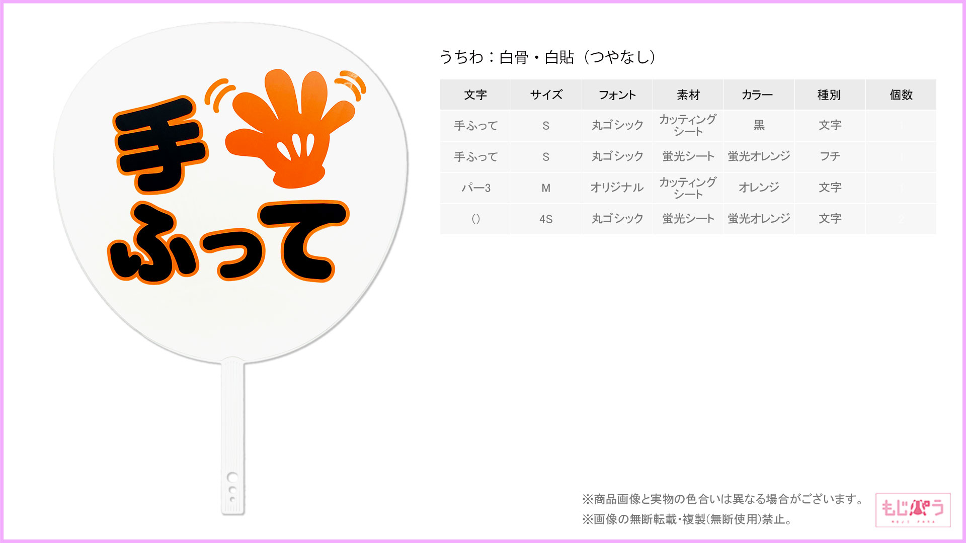 decouchiwa999-001-00028画像