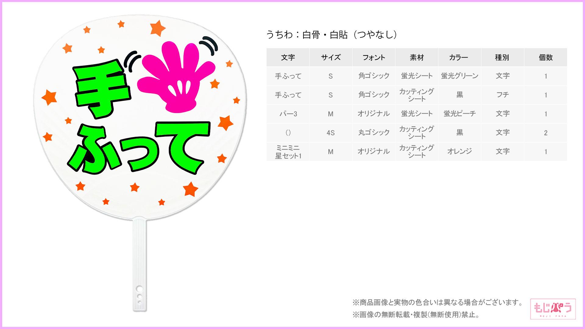 decouchiwa999-001-00031画像