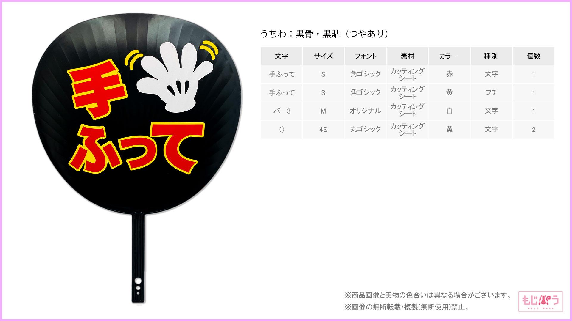 decouchiwa999-001-00032画像