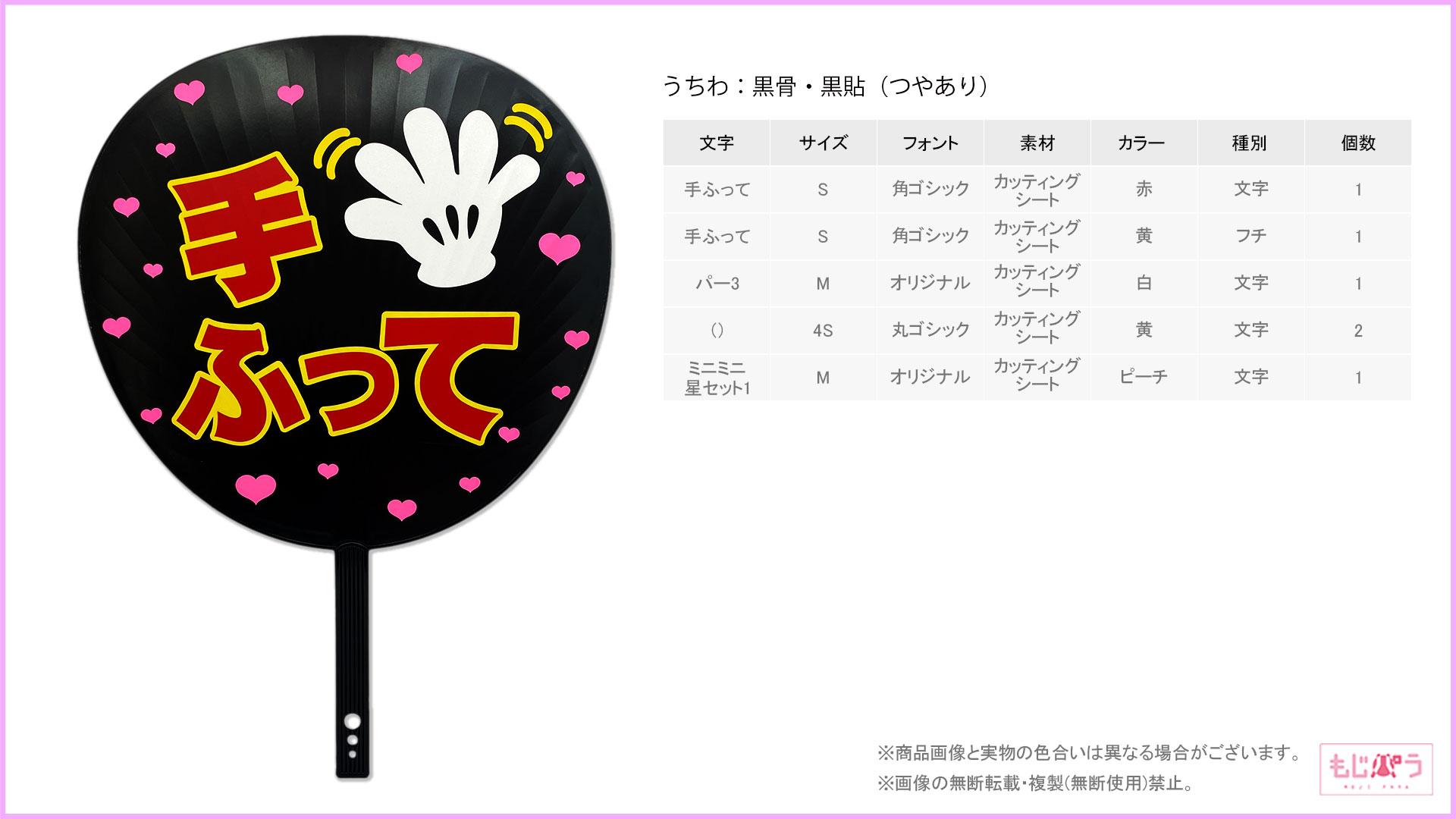 decouchiwa999-001-00033画像
