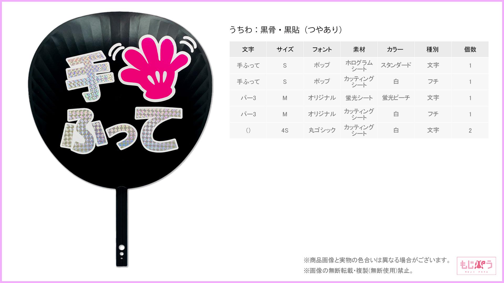 decouchiwa999-001-00034画像