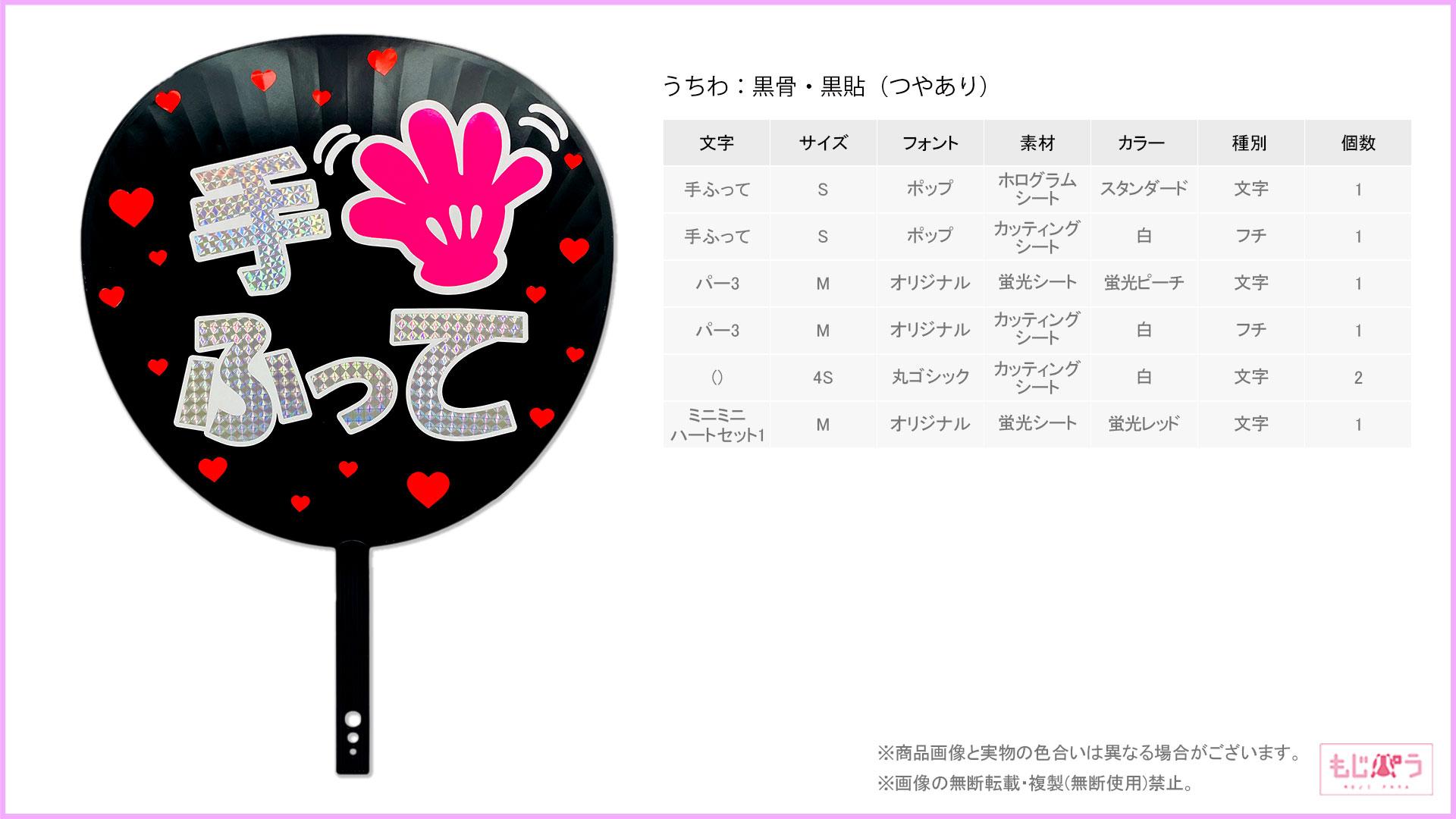 decouchiwa999-001-00035画像