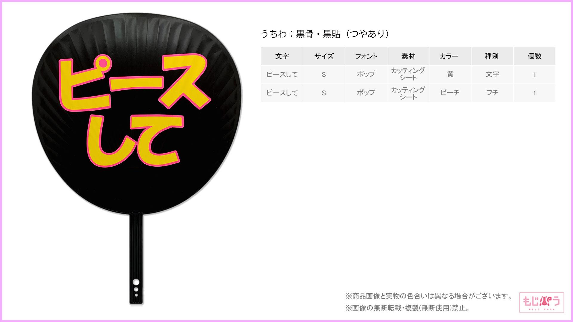 decouchiwa999-001-00040画像