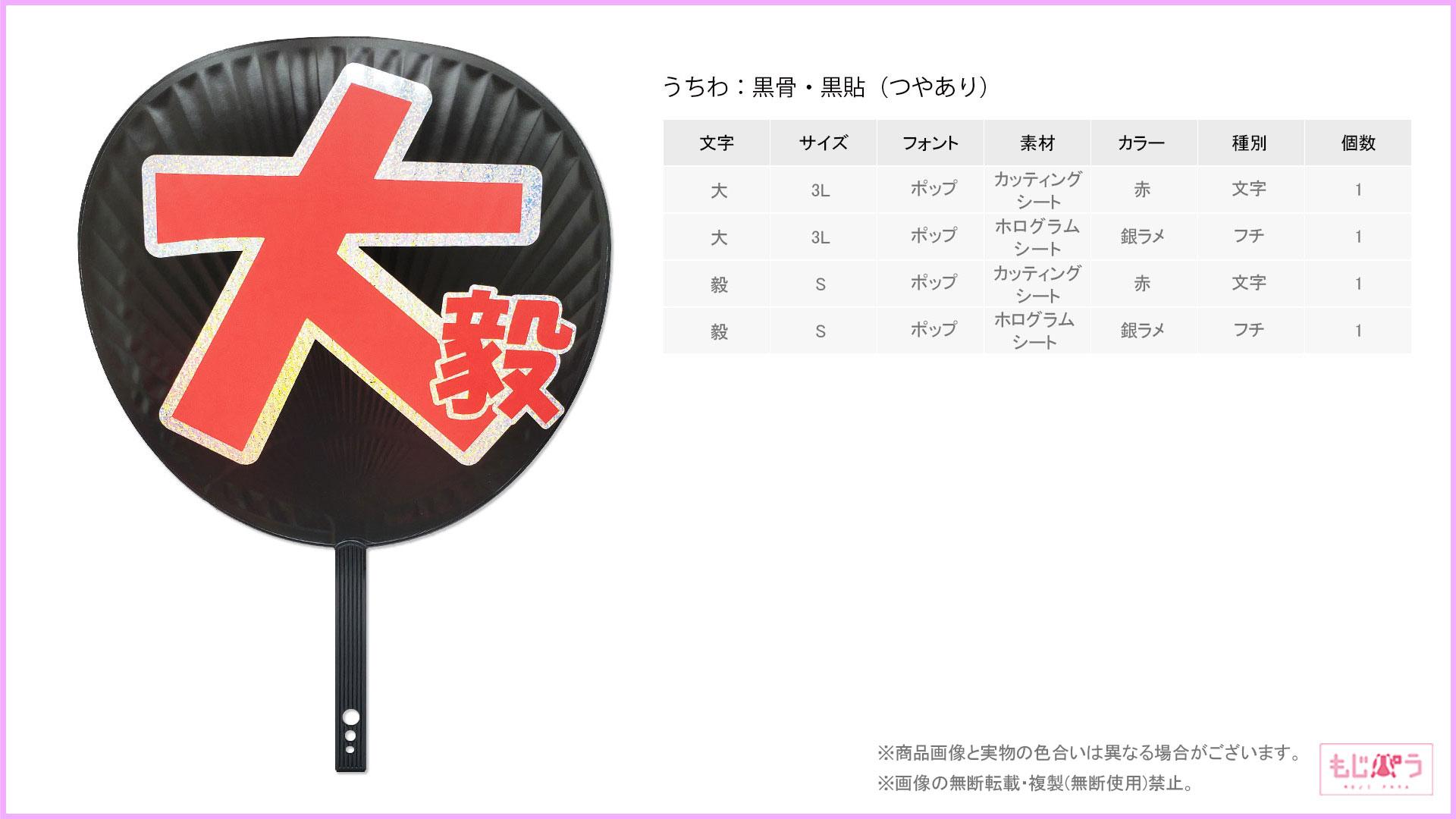 decouchiwa026-001-00010画像