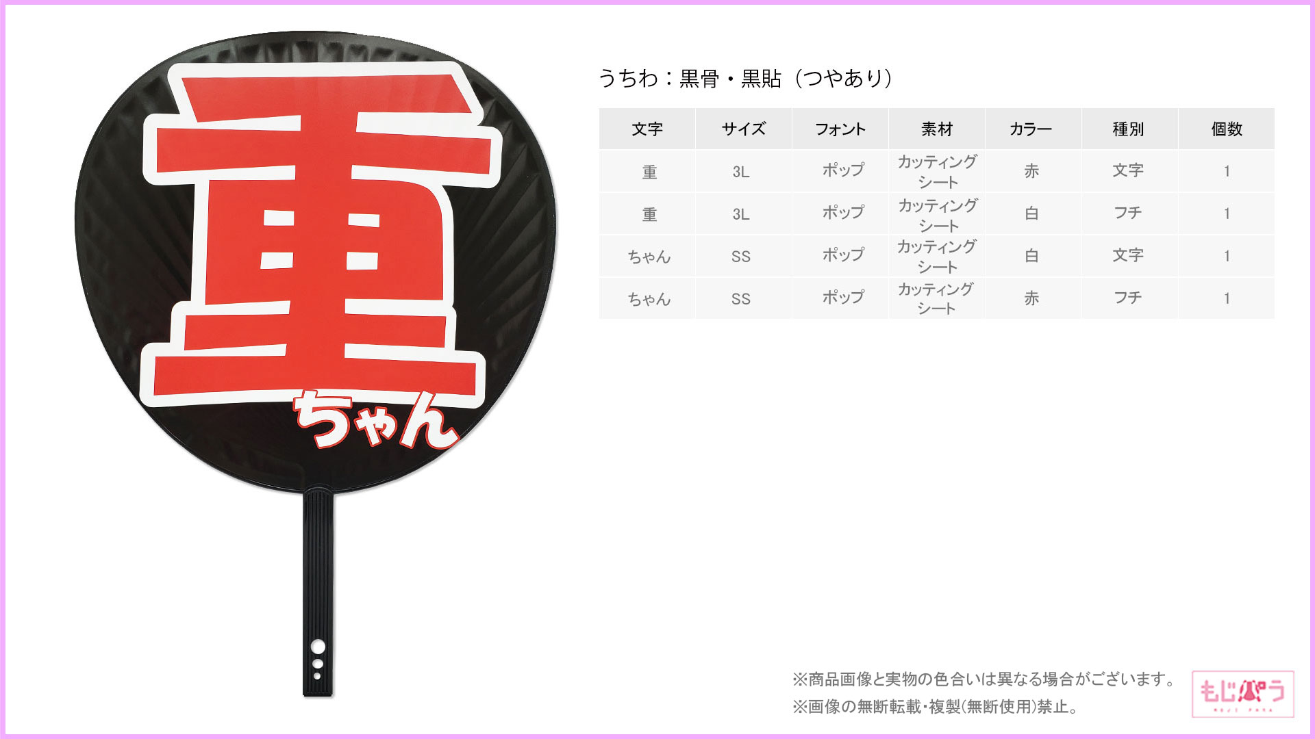 decouchiwa026-001-00011画像