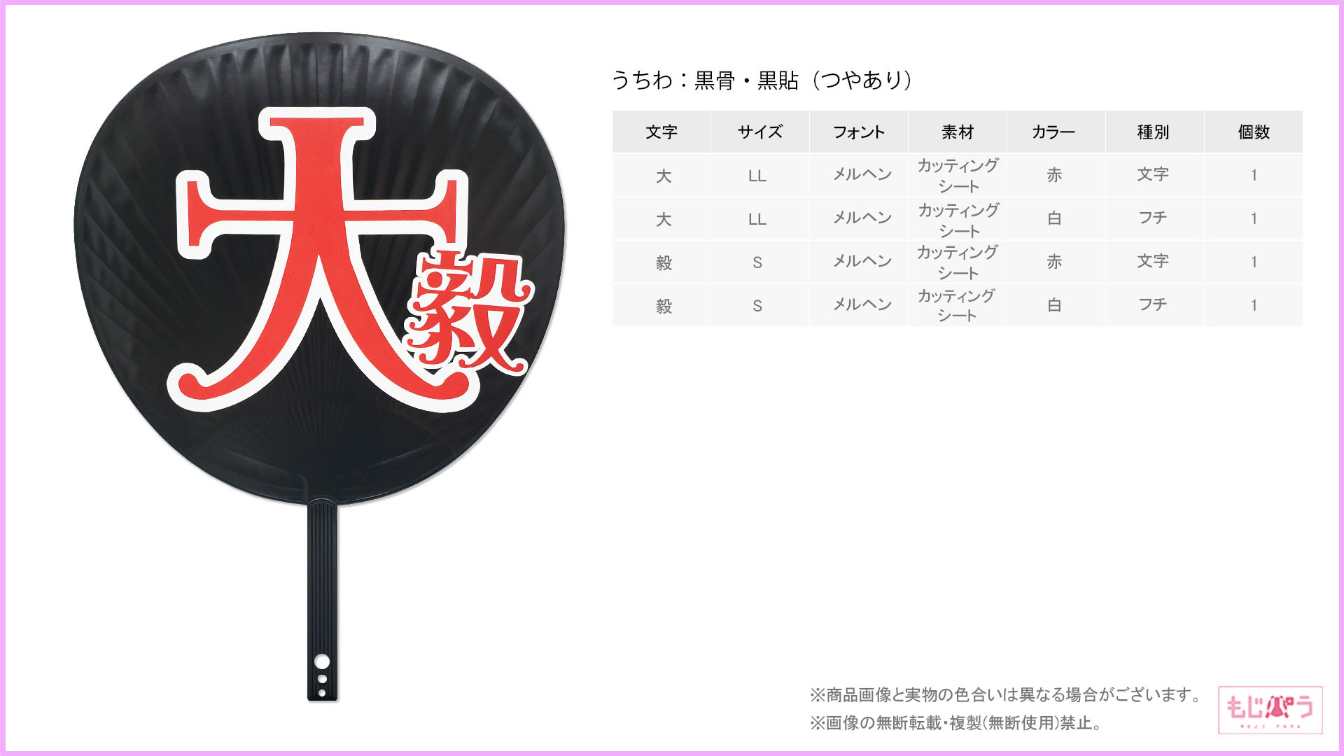 decouchiwa026-001-00012画像