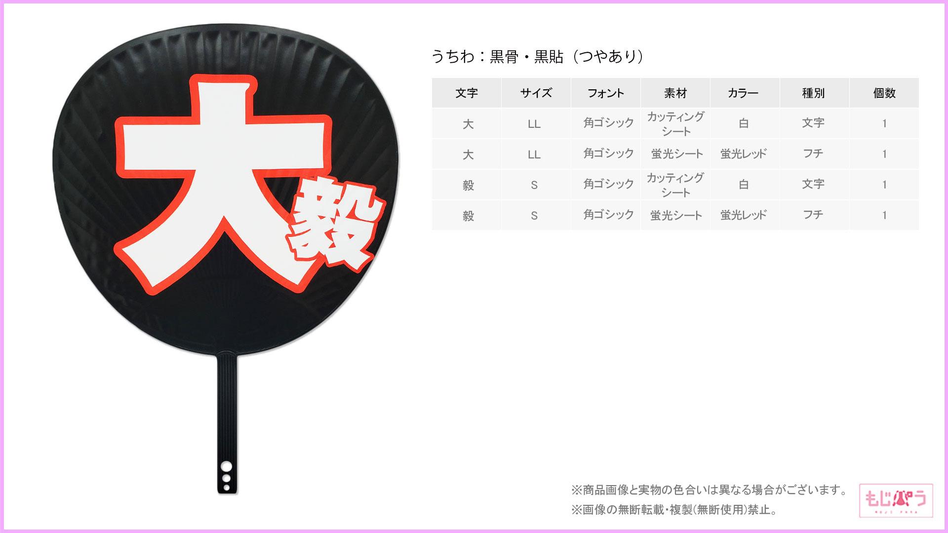 decouchiwa026-001-00013画像