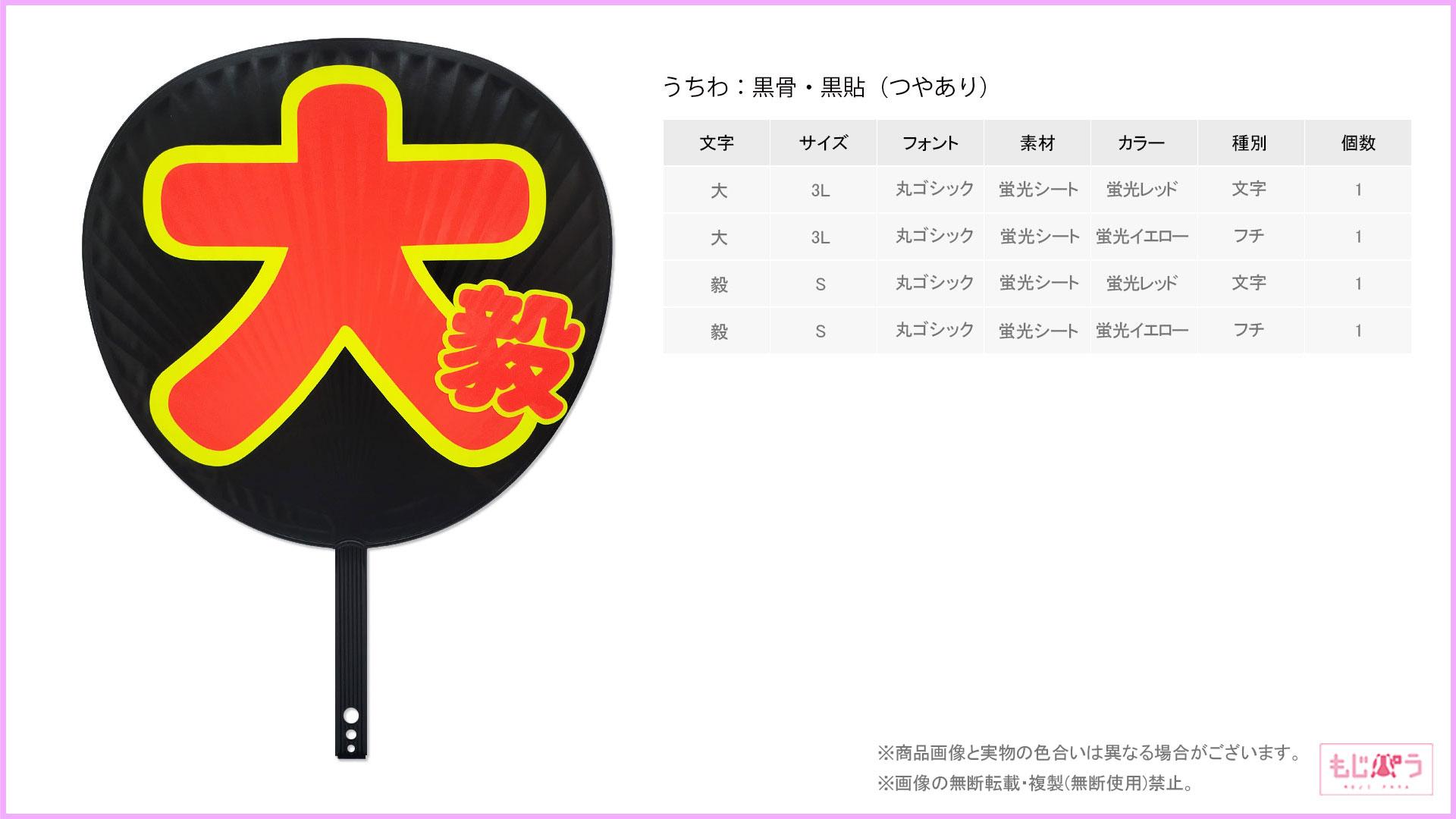 decouchiwa026-001-00014画像