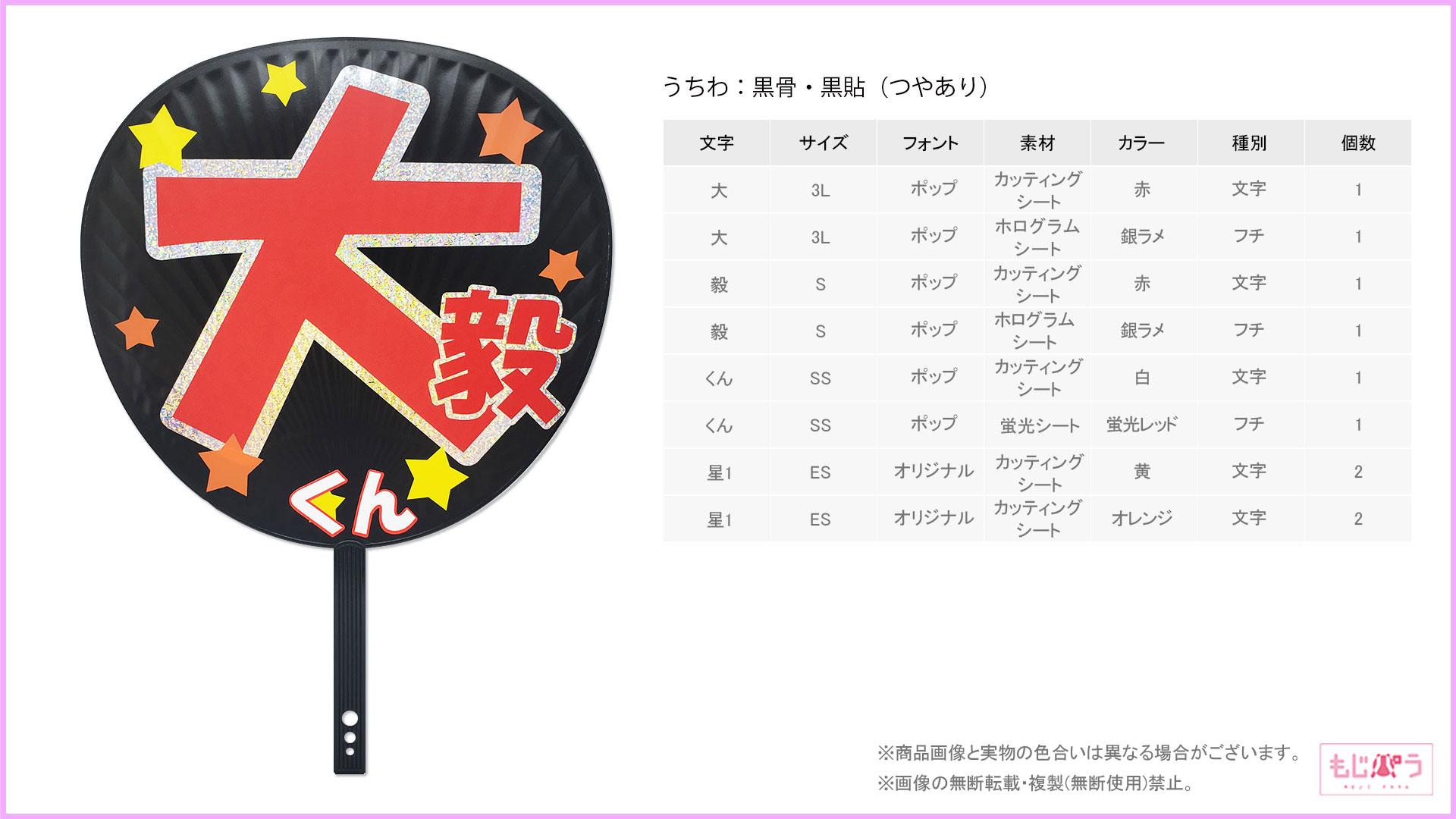 decouchiwa026-001-00020画像