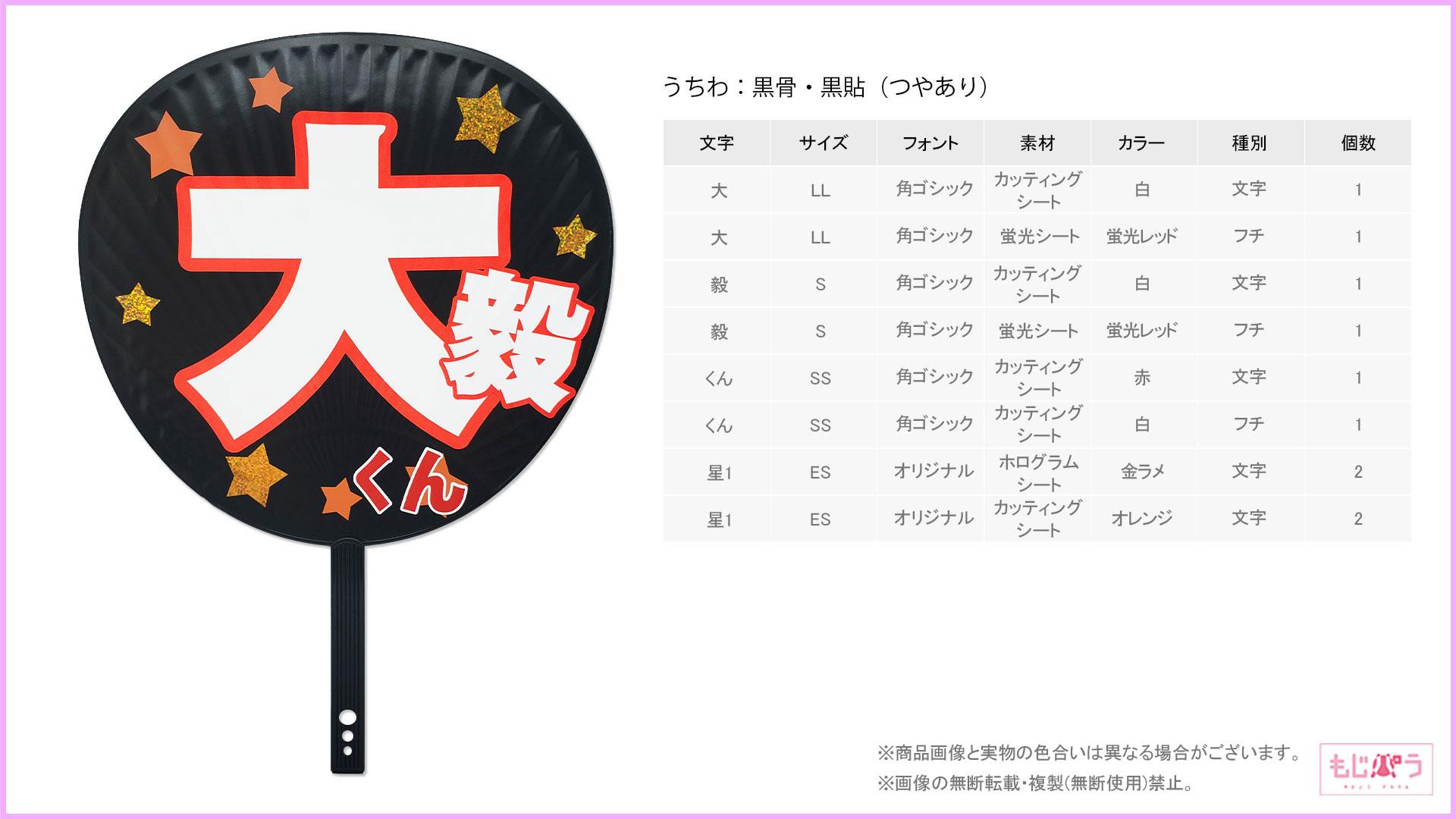decouchiwa026-001-00023画像