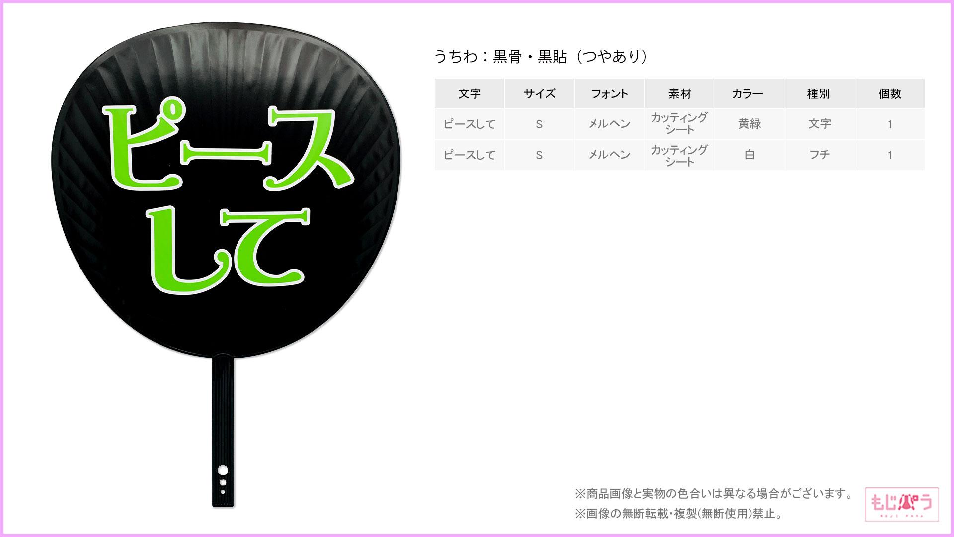 decouchiwa999-001-00042画像